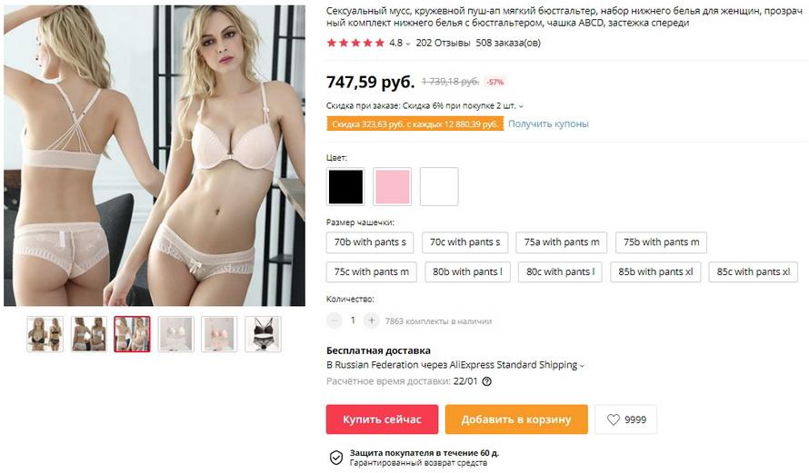 Сексуальный мусс, кружевной пуш-ап мягкий бюстгальтер, набор нижнего белья для женщин, прозрачный комплект нижнего белья с бюстгальтером, чашка ABCD, застежка спереди