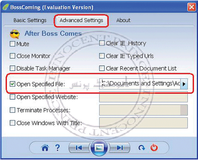 BossComing Chota Sa Par Kamal Ka Software 3, Computermastia