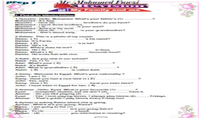 29 صفحة اسئلة وتمارين لغة انجليزية على اول 4 وحدات للصف الاول الاعدادى - مستر محمد فوزى - مراجعة لغة انجليزية اولى اعداداى من موقع درس انجليزى