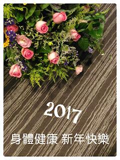 祝您及您的家人新一年幸福安康!