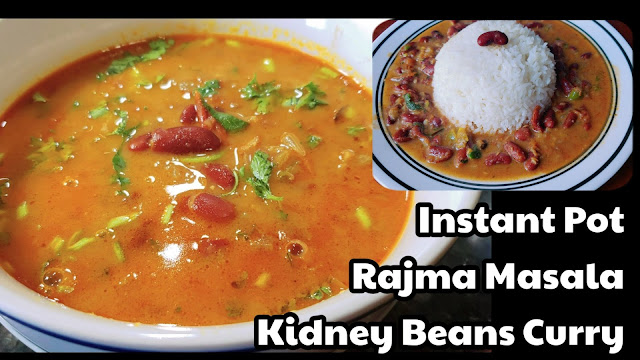 Instant Pot Rajma Masala | Kidney Beans Curry