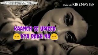 Teri Khushboo Female Version - Sad Song