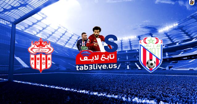 مشاهدة مباراة المغرب التطواني وحسنية اكادير بث مباشر اليوم 15/08/2020  الدوري المغربي