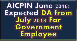 aicpin-for-june-2018-expected-da