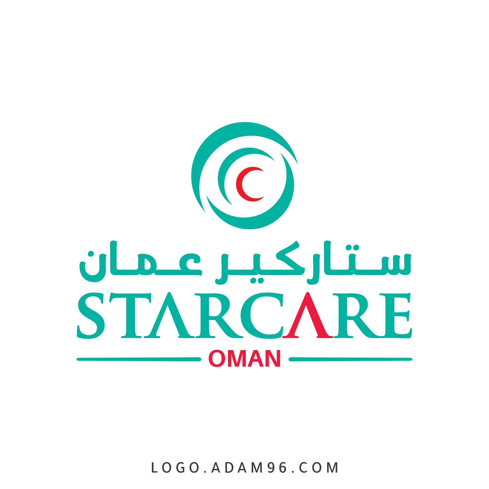 تحميل شعار مستشفى ستار كير لوجو رسمي بصيغة شفافة PNG