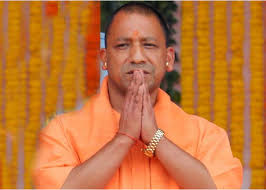 Live: The Chief Minister of Uttar Pradesh ,Yogi Adityanath arrived in Malda,
