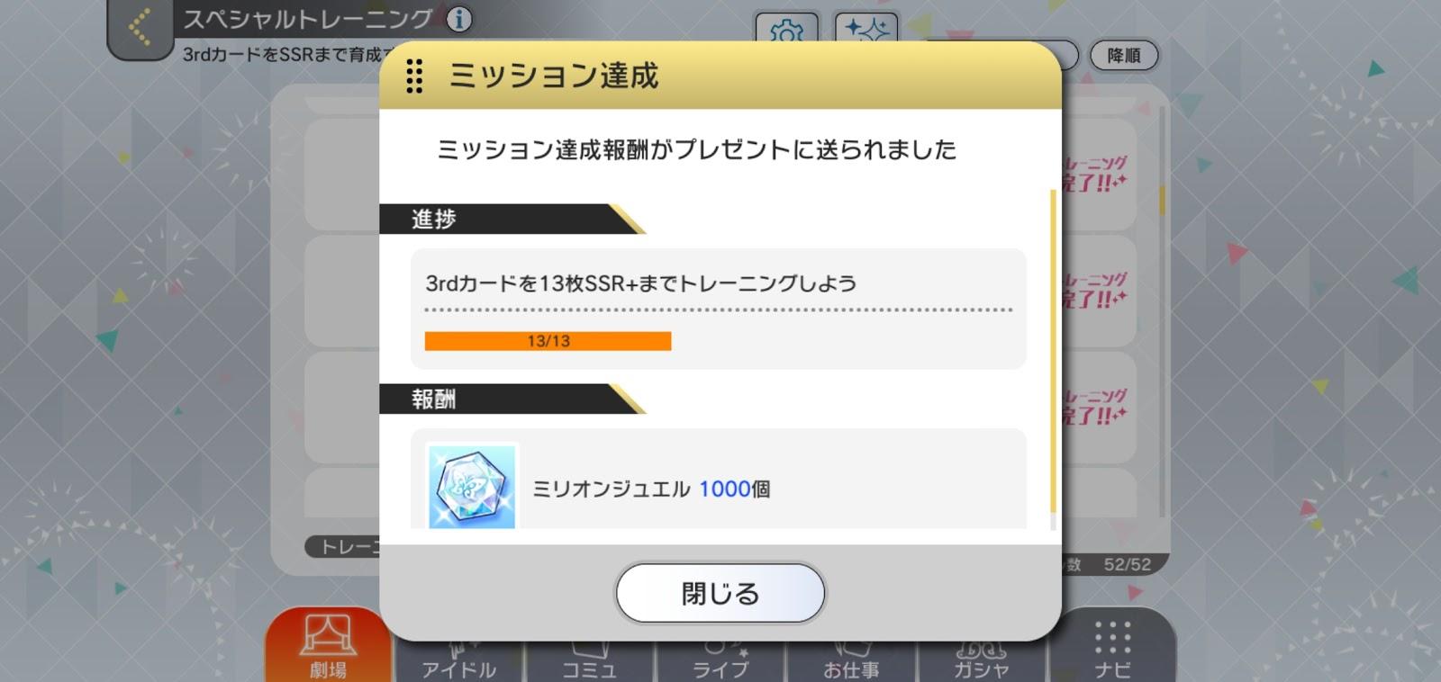 Screenshot_20200722-111815.jpg