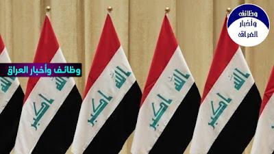 محافظة عراقية تقرر اعادة الدوام الرسمي فيها بنسبة 100%