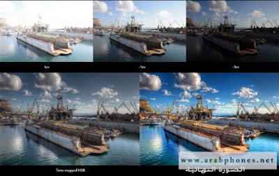 التصوير بتقنية HDR على هواتف أندرويد