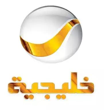 قناة روتانا خليجية بث مباشر rotana khaligia HD