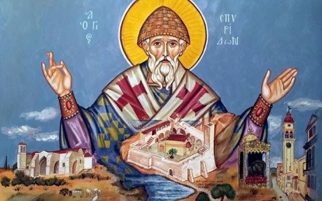 Άγιος Σπυρίδων και Χριστούγεννα