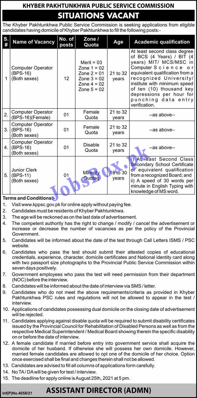www.kppsc.gov.pk Jobs 2021 - KPPSC KPK Public Service Commission Jobs 2021 in Pakistan