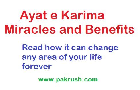 Ayat e Karima benefits and miracles