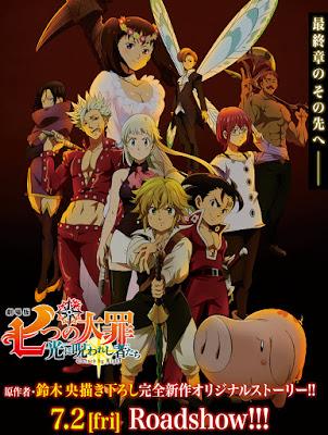 Nanatsu no Taizai Movie 2