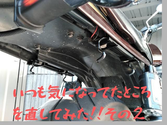 ゼファー1100RSの写真