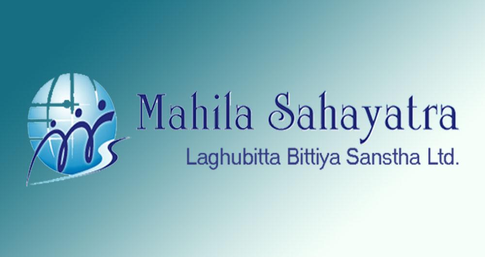 Mahila Sahayatra Laghubitta