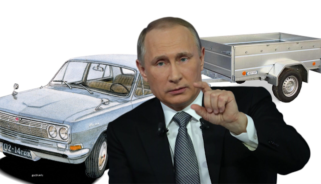 Сколько зарабатывает В. Путин – декларация о доходах президента за 2020 г. опубликована на сайте Кремля