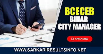 The Bihar Combined Entrance Competitive Exam Board has recently invited an online application form for the 2020 City Administrator position recruitment
