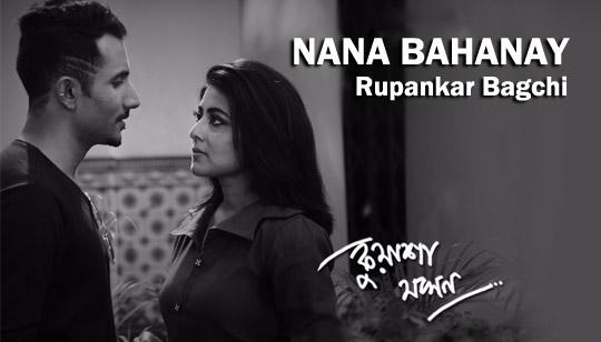 Nana Bahanay - Rupankar Bagchi