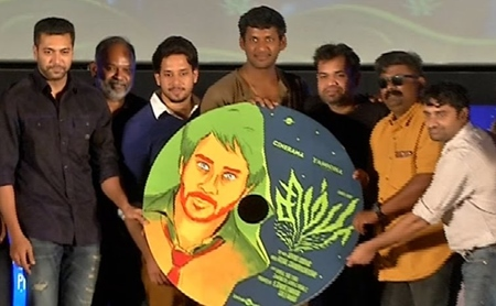 Celebrities speech at Simba audio launch