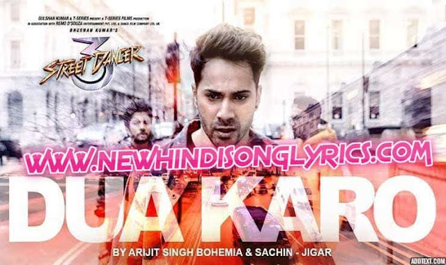 Dua Karo Song Lyrics ,Dua Karo lyrics, dua karo latest song lyrics , dua karo lyrics in hindi,Dua karo lyrics street dancer 3d, dua karo song lyrics in hindi, dua karo lyrics, dua karo hindi lyrics, dua karo lyrics in english, dua karo song lyrics in hindi and english