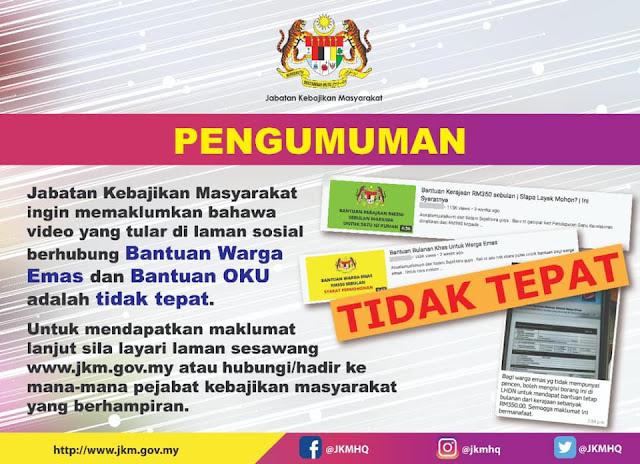 Info Tepat Cara Memohon Bantuan Bulanan Rm350 Untuk Warga Emas 2020 Aksesinfo