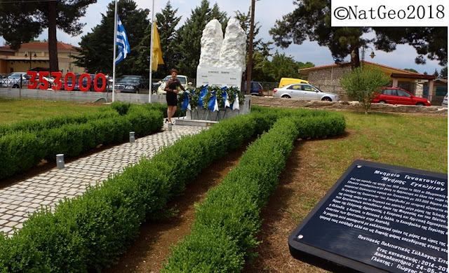Εκδήλωση μνήμης για τη Γενοκτονία του Ποντιακού Ελληνισμού 2018 στους Σιταγρούς Δράμας