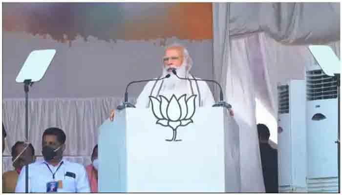 News, Assembly Election, Assembly-Election-2021, Election, Narendra Modi, BJP, Kerala, State, Top-Headlines, Political party, Politics,