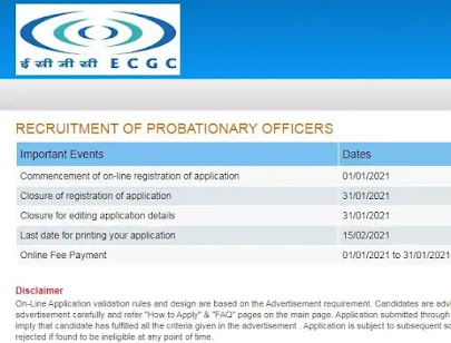 ECGC Probationary Officers Recruitment 2021