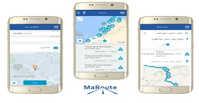 إطلاق التطبيق المحمول 'MaRoute' لفائدة مستعملي الطريق