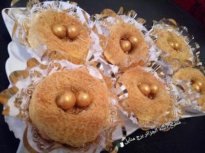 حلويات اللوز : الكنافة باللوز