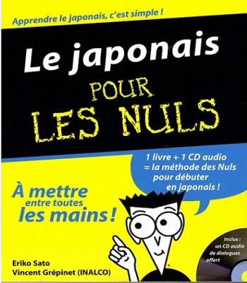 Le japonais pour les nuls pdf