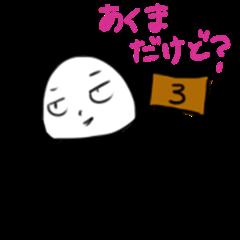 kuroiakuma3