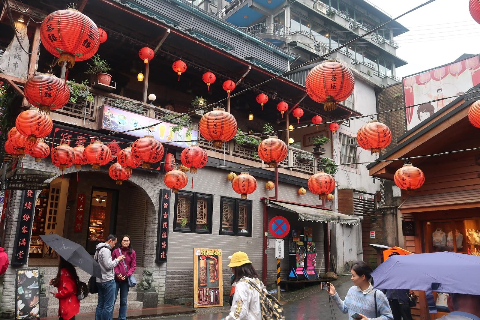 Jiufen Taipei, Taiwan