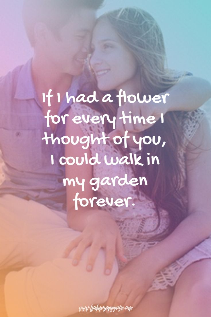if i had a flower - Cute Quotes about Love