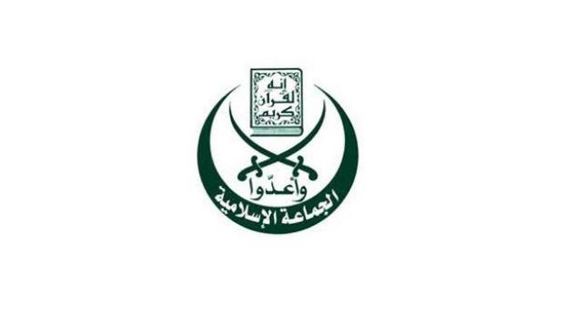 https://www.abusyuja.com/2020/04/mengenal-lebih-dekat-doktrin-radikal-jamaah-islamiyah.html