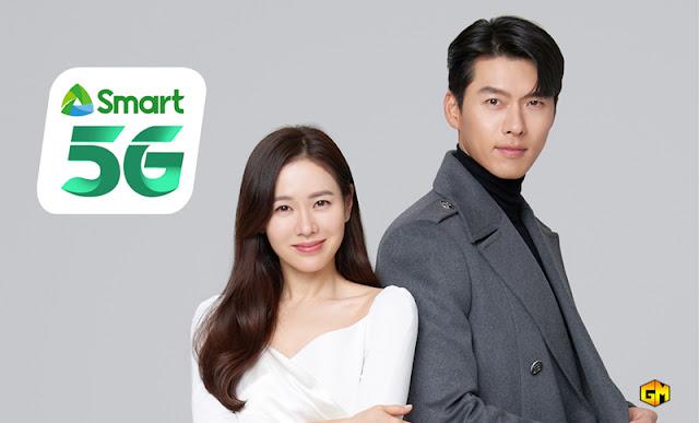 Smart 5G Hyun Bin Son Ye Jin Gizmo Manila