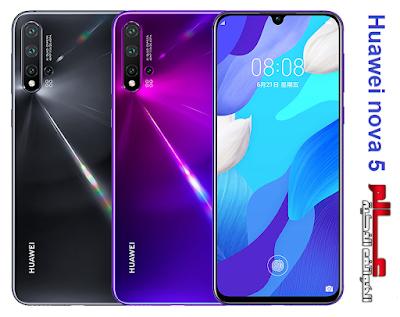 هواوي نوفا Huawei nova 5