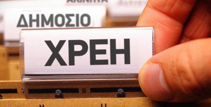 Έρχεται ρύθμιση σε έως 72 δόσεις για τα χρέη της πανδημίας