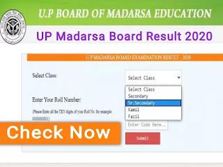 UP Madarsa Borad Result 2020 - Declared Check Your UPMBE Result 2020 Molvi, Munshi, Alim, Moulana Result, Dainik Exam com