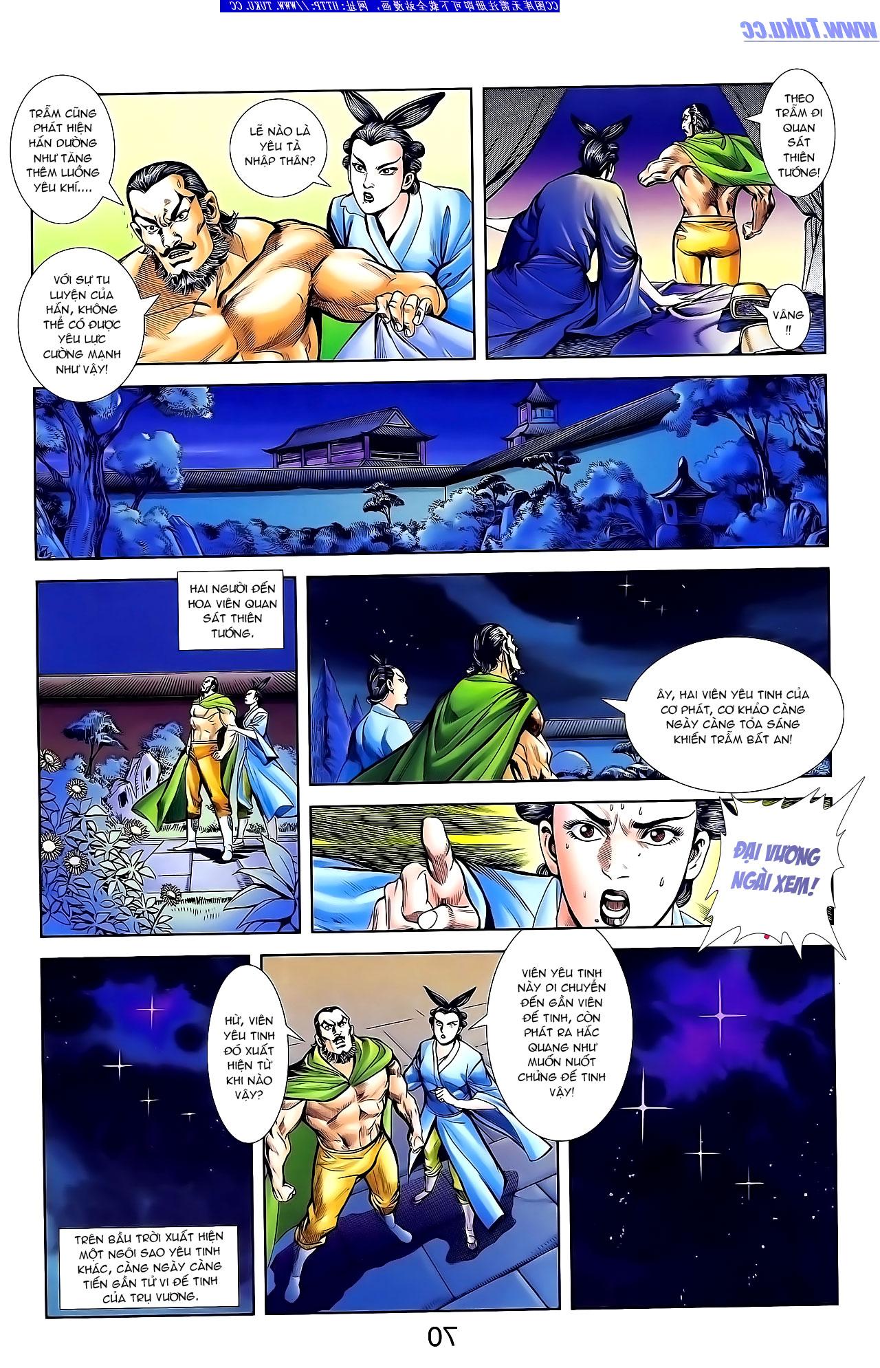 Cơ Phát Khai Chu Bản chapter 134 trang 22