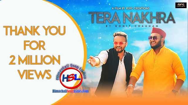 Tera Nakhra Song Hindi Lyrics - Rohit Chauhan