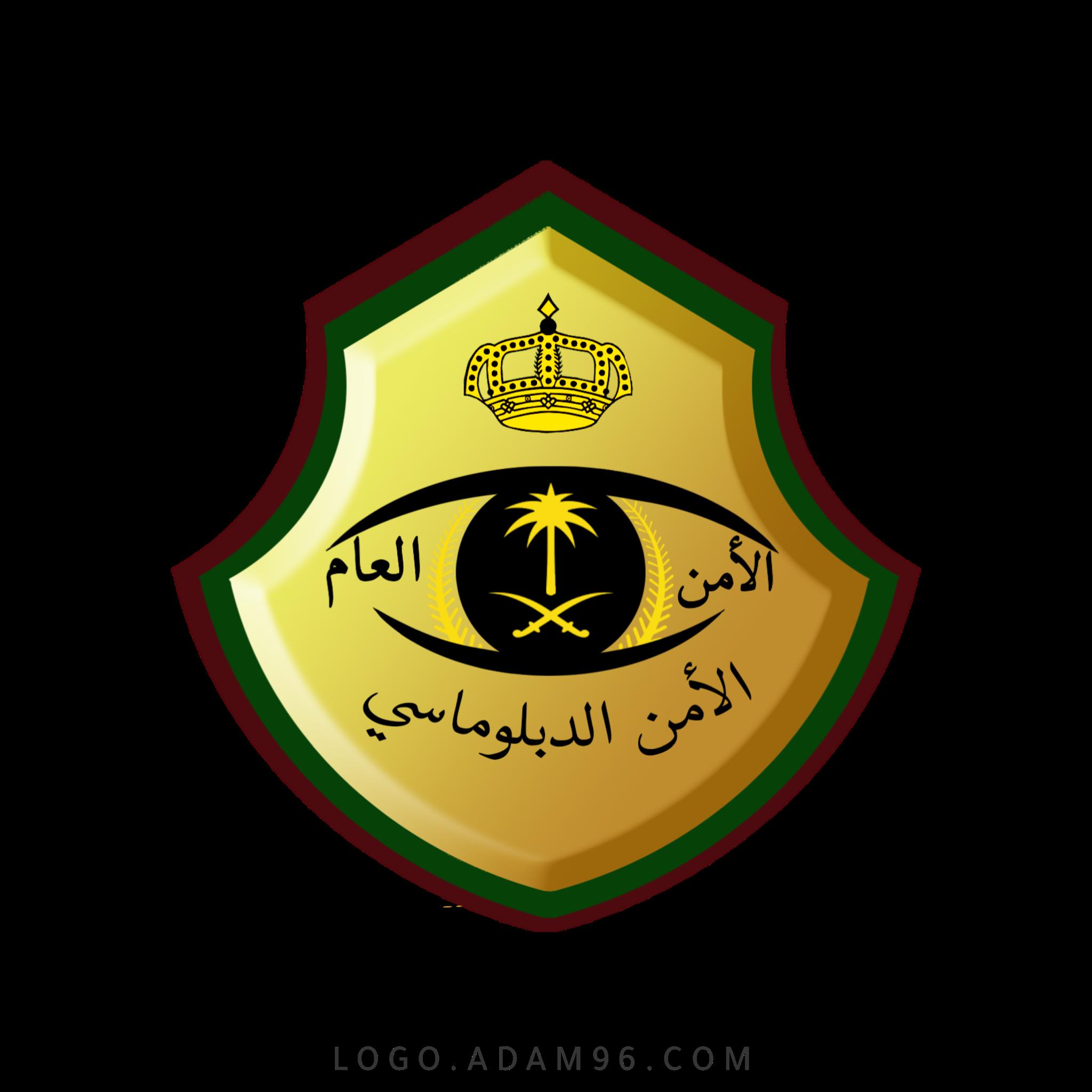 تحميل شعار الأمن الدبلوماسي السعودي لوجو رسمي بجودة عالية PNG
