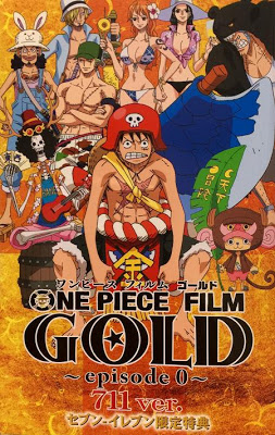 Film One Piece Gold Episode 0 (2016) Subtitle Indonesia