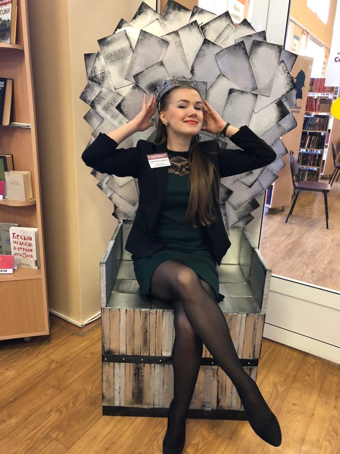 Домашний Библиотекарь В Чёрных Чулках