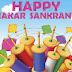 Makar Sankranti 2019 : क्या है पौराणिक मान्यता, कैसे करे पूजा, कब है शुभ मुर्हूत