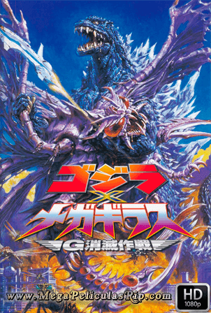 Godzilla VS Megaguirus [1080p] [Latino-Japones-Ingles] [MEGA]