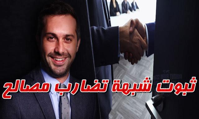 Tunisie : Le ministre de l'Emploi, Youssef Fennira Soupçonné De  Conflit D'intérêts
