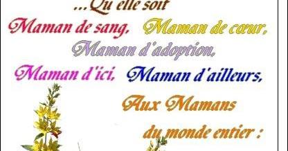 Texte Pour Fête Des Meres 2017 Bonne Fête Maman Poème D