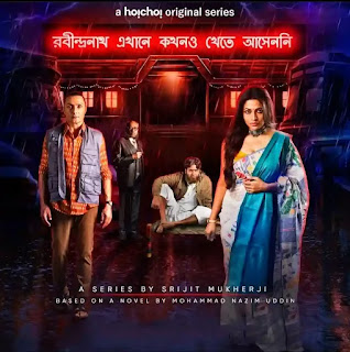 Robindronath Ekhane Kawkhono Khete Aashenni Web Series Download & Watch Online - Filmyzilla, Hoichoi, Filmywap
